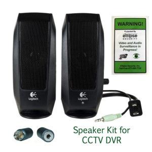 dvr speaker kit